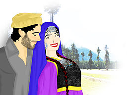 https://i0.wp.com/upload.wikimedia.org/wikipedia/commons/thumb/5/56/Pashtun_Couple.jpg/256px-Pashtun_Couple.jpg