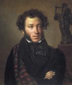 Portrait of Alexander Pushkin (Orest Kiprensky, 1827).PNG