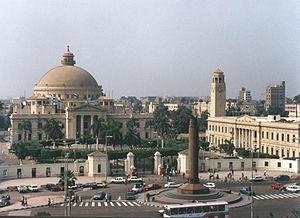 قائمة جامعات مصر ويكيبيديا