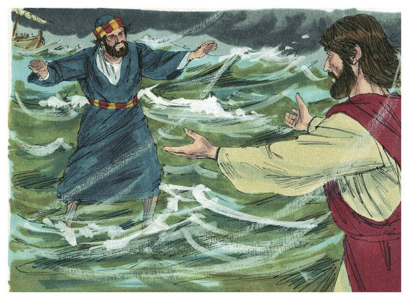 File:Gospel of Matthew Chapter 14-27 (Bible Illustrations by Sweet Media).jpg