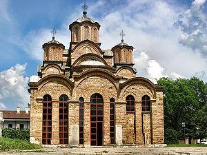 Gracanica Monastery, Kosovo, Serbia