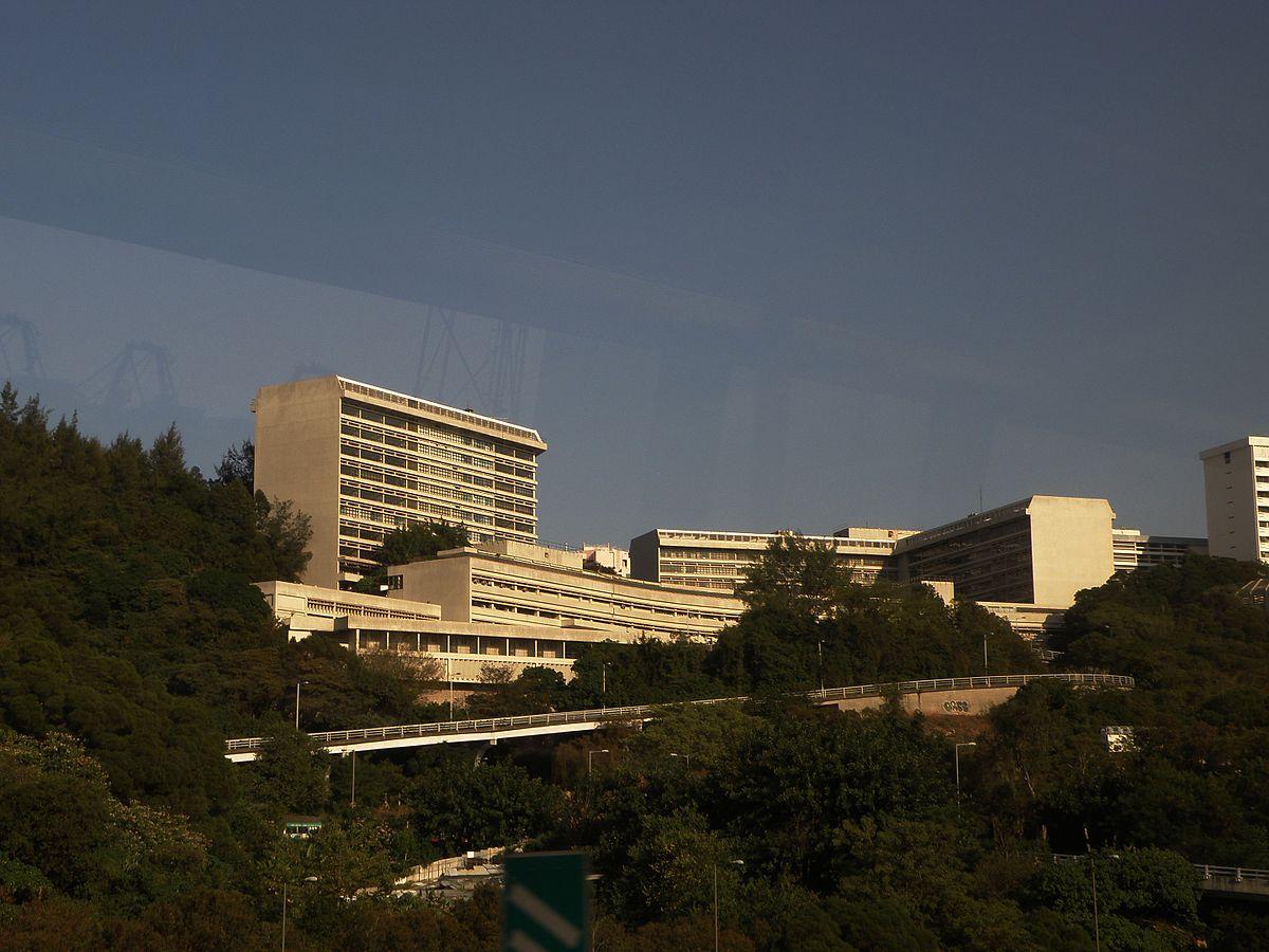 葵涌醫院 - 維基百科,自由的百科全書