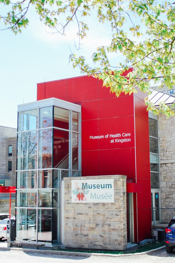 Museum Of Health Care - Wikipedia