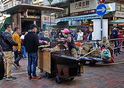 香港街頭小吃 - 維基百科。自由的百科全書