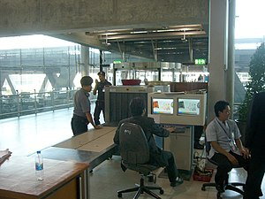 Luggage screening device at Suvarnabhumi Inter...