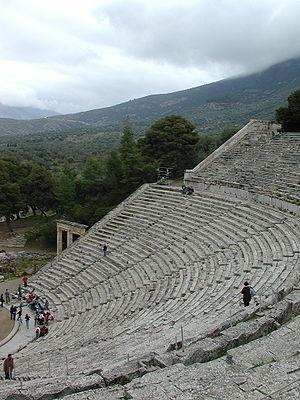 Deutsch: Theater von Epidaurus