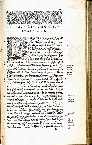 English: Page from Robert Estienne's edition o...