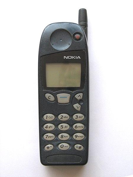 File:Nokia 5110.jpg