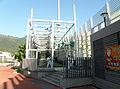 Po Kong Village Road Park - Wikipedia