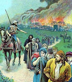 English: The Captivity of Judah, as in 2 Chron...
