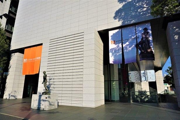Yamazaki Mazak Museum - Joy of Museums