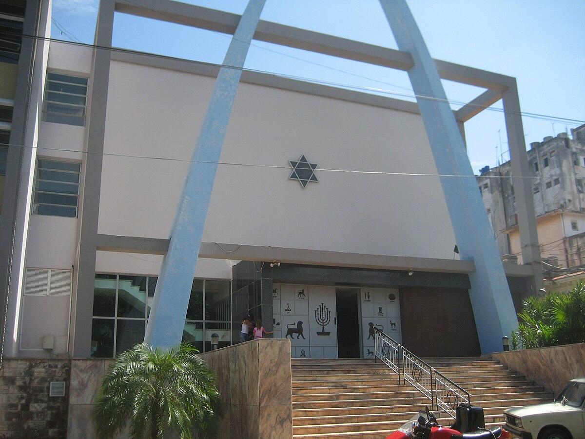 Beth Shalom Temple Havana Cuba  Wikipedia