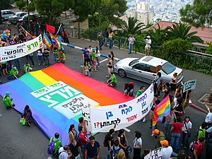 Top view of Haifa's Pride Parade, 2007