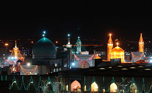 English: Imam Reza shrine Imam Reza stone grave