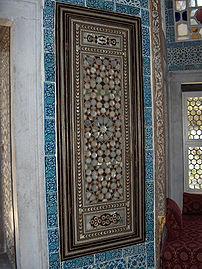 Inlay with nacre tesserae; Bagdad pavilion; th...