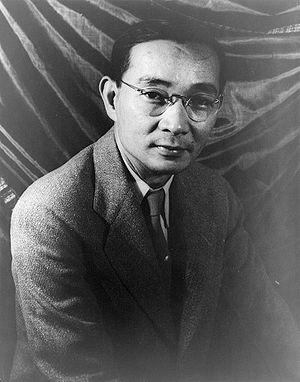 English: Lin Yutang 中文: 林语堂