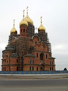 Arkhangelsk Wikipedia