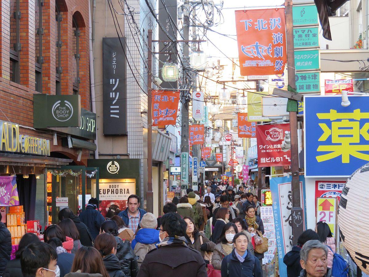 Shimokitazawa  Wikipedia