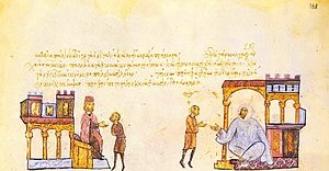 Simeon I of Bulgaria sending envoys to the Fat...