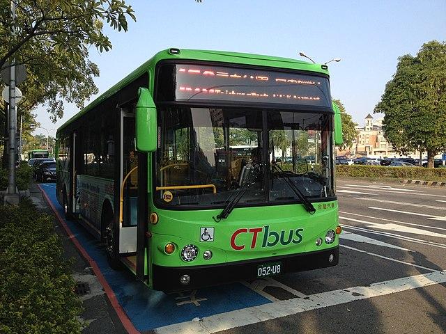 File:臺中市公車052-U8.JPG - 維基百科。自由的百科全書