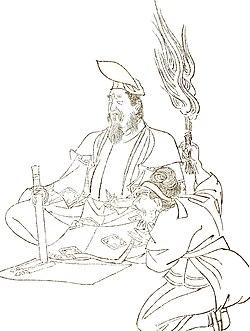 Category:Abe no Seimei - Wikimedia Commons