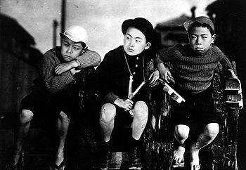 Tatsuo Saito, Tomio Aoki, Hideo Sugawara from ...