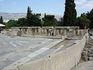 https://i0.wp.com/upload.wikimedia.org/wikipedia/commons/thumb/5/5a/Theatre_of_Dionysus_02.JPG/310px-Theatre_of_Dionysus_02.JPG