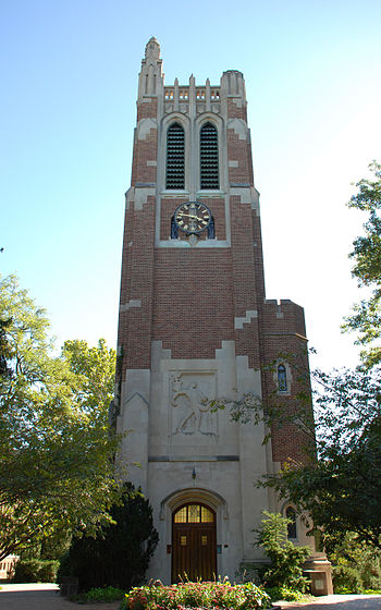 English: Beaumont Tower marks the site of the ...