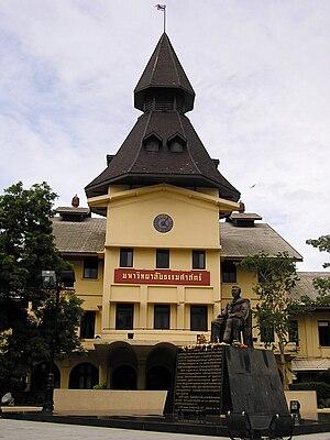English: Dome and Pridi Phanomyong monument at...