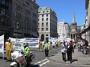 English: Falun Gong Protest in London