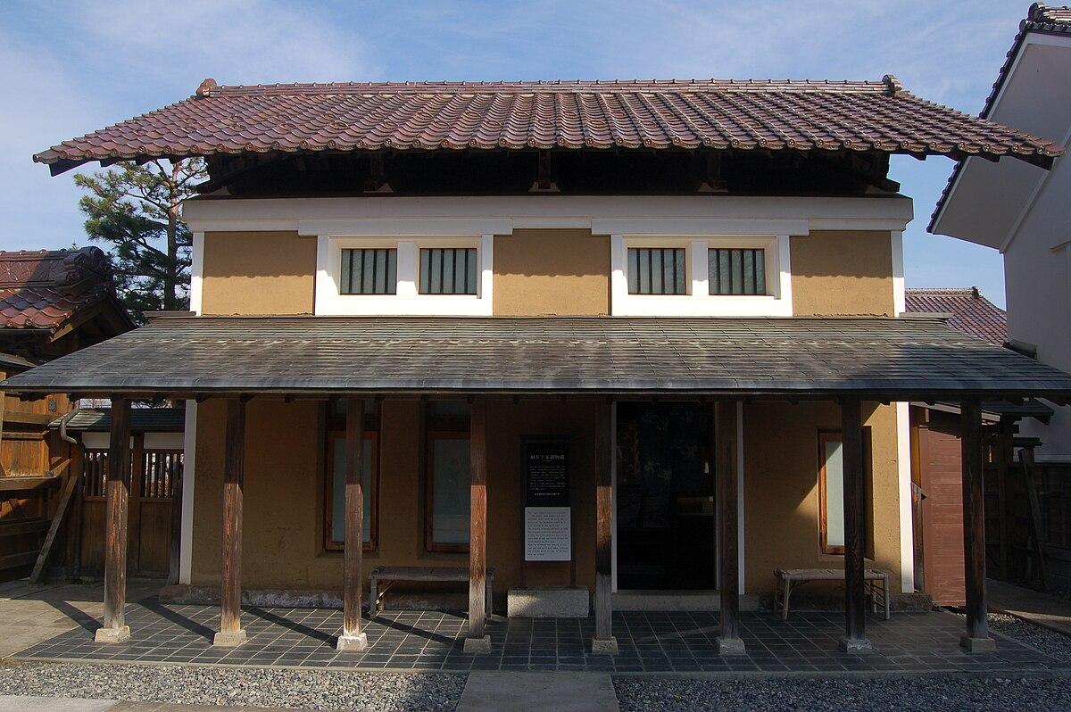 Kura storehouse  Wikipedia