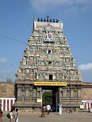 Thiyagarajaswamy Temple Rajagopuram