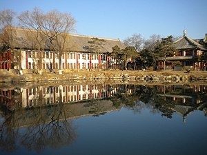 English: The Peking University campus in Beiji...