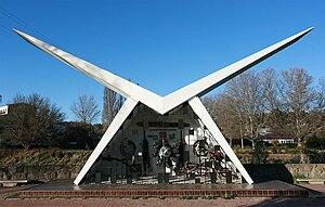 English: Australian Aviation Pioneers Memorial...