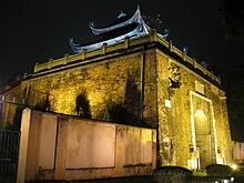 Cổng Bắc hoàng thành Thăng Long.JPG