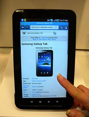 Samsung Galaxy Tab showing its Wikipedia article.