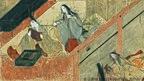 Genji emaki 01003 009.jpg