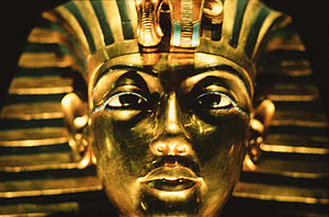 King Tut Ankh Amun Golden Mask