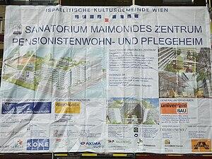 Deutsch: Sanatorium Maimonides Zentrum in Wien...