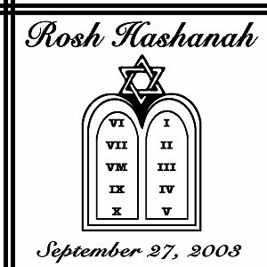 Rosh-hashana03