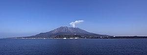 English: Sakurajima Kagoshima-ken, Japan. 日本語:...