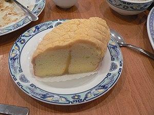 A slice of lemon sponge cake