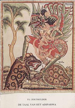 Lukisan Garuda versi Bali.Karya I Made Tlaga, seniman Bali abad ke-19. Sekarang lukisan ini disimpan di Universitas Leiden.