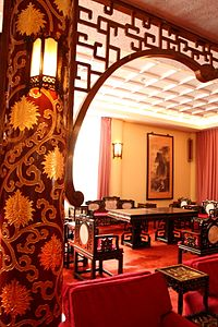 pictures of traditional living room designs purple black and gray ideas chinese furniture - wikipedia