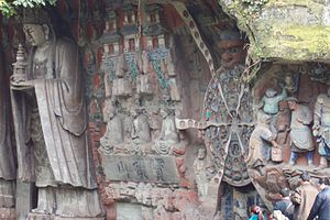 English: Dazu rock carvings, including circle ...