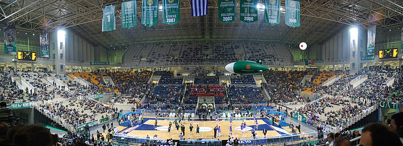 File:Interior of OAKA Olympic Indoor Hall, Athens.jpg
