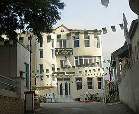 Mairie de Tizi N'Berber