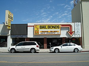 English: Pictures of S&H Bail Bonds store fron...