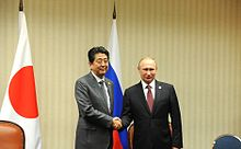 Abe and Russian President Vladimir Putin. Japan have not yet signed a peace treaty with Russia to end World War II because of a Kuril Islands dispute.