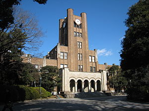 Building N°1 on the University of Tokyo's Koma...